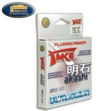 Flourocarbon Take akashi Lineaeffe 0,20mm-028mm 50m