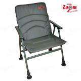 Stol Carp Zoom Easy Comfort Armchair