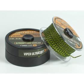 Pletena vrvica Prologic Viper Ultrasoft 25-35lb 15m
