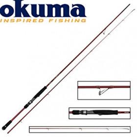 Palica Okuma Egi Pro K2 2,45m 2-3,5 3-20g
